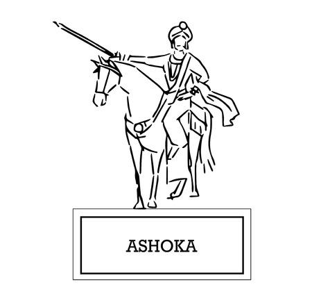emperor ashoka: Illustration of Ashoka