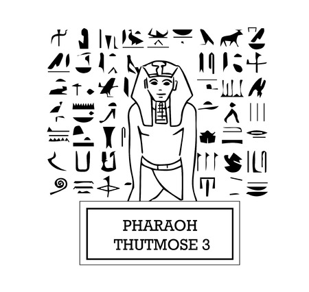 nile: Illustration of Pharaoh Thutmose III