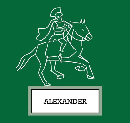 classical mythology character: Illustration of Alexander Illustration
