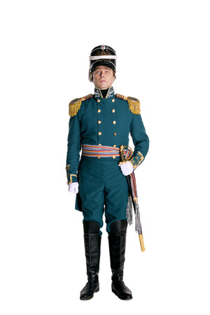 watchman: The officer of the Guards naval crew of the nineteenth century