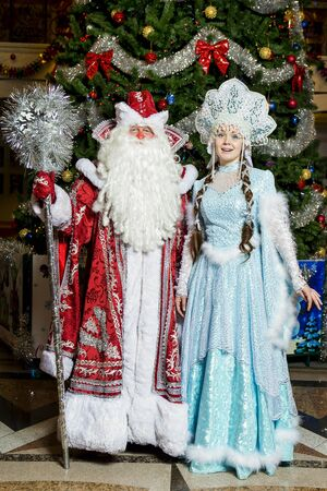 snegurochka: Russian Christmas characters,  Santa Claus (Father Frost) and Snegurochka (Snow Maiden). New Year