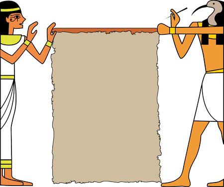 the vector set of egyptian god 8 Stock Vector - 4550619