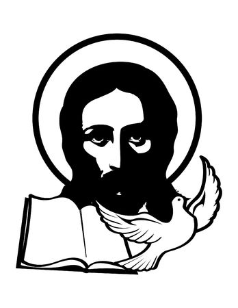 the  jesus Stock Vector - 6745281