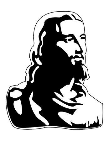 jesus christ communion: the  jesus Illustration
