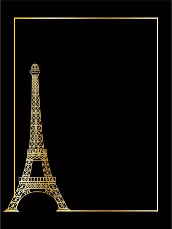 the vector eiffel tower eps 8 Stock Vector - 7143953