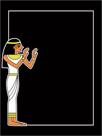 the egyptian god  Stock Vector - 7331832