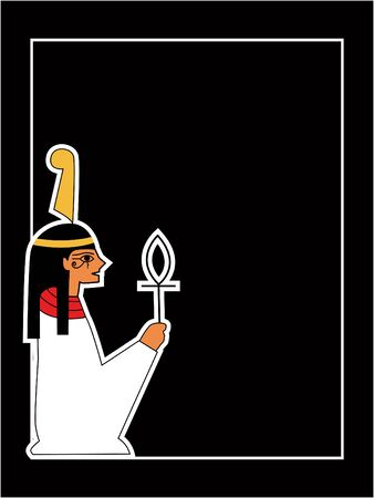 the egyptian god Stock Vector - 7331769