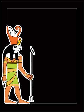 kingdom of god: the egyptian god