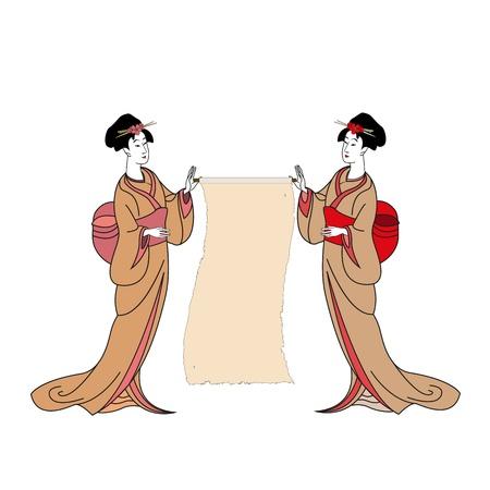 geisha kimono: background with a japan girls illustration Illustration