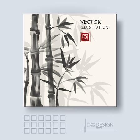 bambu: Fondo tradicional del sumi-e con el bambú acuarela. Dibujados a mano con tinta negro. Ilustración del vector.