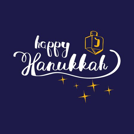 Vector Hanukkah background with lettering and symbol on blue. Elegant greeting card. Celebration text design logo, typography. Usable as banner, greeting card, gift package etc.