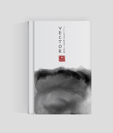 water splash isolated on white background: Banner, poster, brochure with abstract black ink wash painting in East Asian style. Sumi-e traditional Japanese ink painting. Vector illustration.