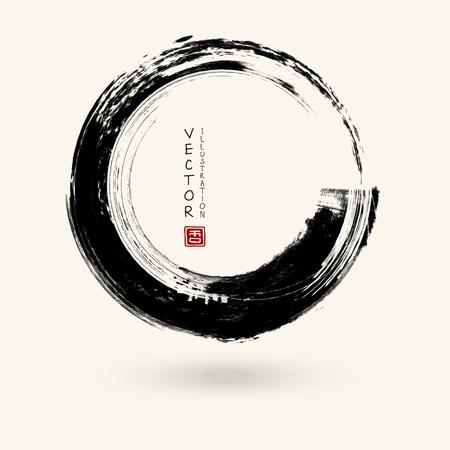 Black ink round stroke on white background. Vector illustration of grunge circle stains Иллюстрация
