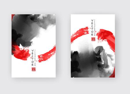 Abstrait rouge et noir avec des éclaboussures d'encre. Composition de style japonais. Fond dynamique futuriste agressif pour papier peint, intérieur, couverture de flyer, affiche, bannière, livret.