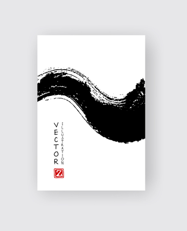 Black ink brush stroke on white background and a Japanese style. Vector illustration of grunge circle stains Vector Illustration