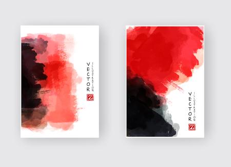Schwarzer roter Tintenbürstenanschlag auf weißem Hintergrund. Japanischer Stil. Vektorillustration von Schmutzwellenflecken. Vektor bürstet Illustration.