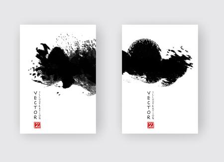 Black ink brush stroke on white background. Japanese style. Vector illustration of grunge strip stains Vector Illustration