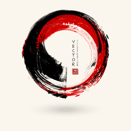 Black and red ink round stroke on white background. Japanese style. Vector illustration of grunge circle stains Çizim