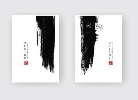 Black ink brush stroke on white background. Japanese style. Vector illustration of grunge circle stains Vektorgrafik