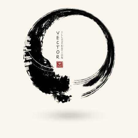 Movimiento redondo de la tinta negra en el fondo blanco. Estilo japones. Ilustración vectorial de manchas círculo grunge