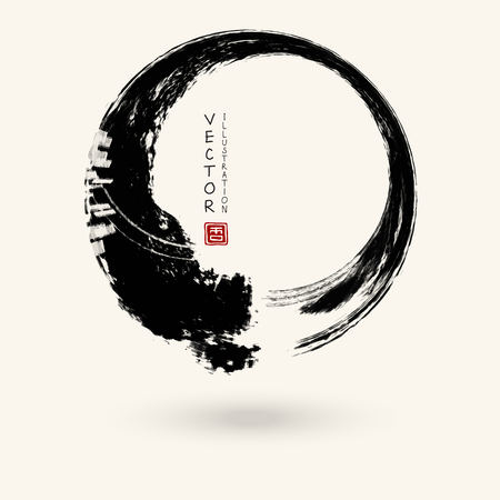 Black ink round stroke on white background. Japanese style. Vector illustration of grunge circle stains Vectores