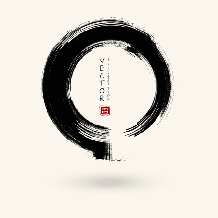 Black ink round stroke on white background. Japanese style. Vector illustration of grunge circle stains