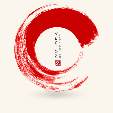 Red ink round stroke of Japanese style on white background, vector illustration of grunge circle stains Banque d'images - 97279862