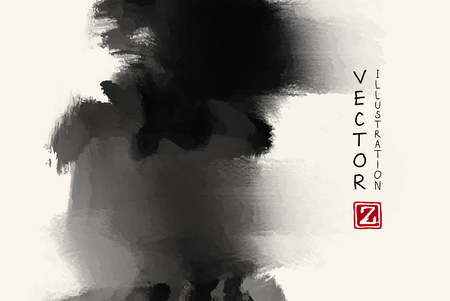 Abstract ink background. Japanese style. Black, white ink in water. Vector illustration Vectores
