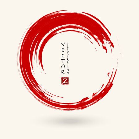 Red ink round stroke on white background. Japanese style. Vector illustration of grunge circle stains Vector Illustration