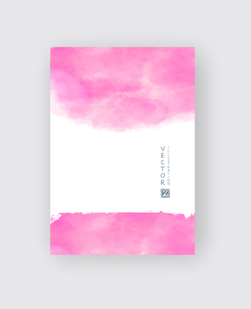 Card with vector hand drawn watercolor background. Coral watercolor element for invitation, postcards, business cards and others.  イラスト・ベクター素材