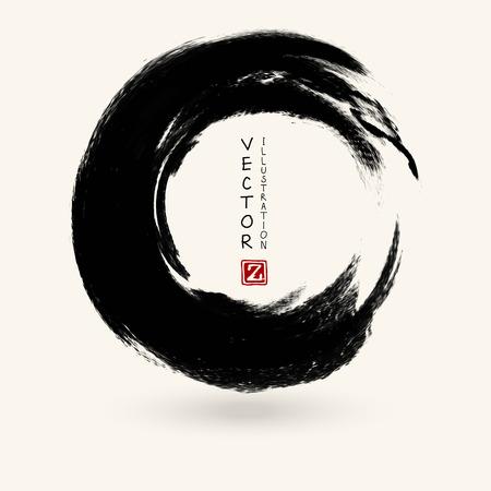 Trait rond d'encre noire sur fond blanc. Style japonais. Illustration vectorielle de taches de cercle grunge