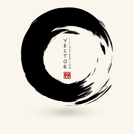 Black ink round stroke on white background. Japanese style. Vector illustration of grunge circle stains Иллюстрация