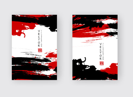 Black and red ink brush stroke on white background. Japanese style. Vector illustration of grunge stains Banco de Imagens - 122691190
