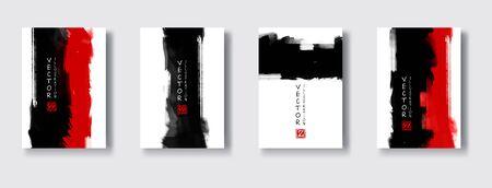 Black red ink brush stroke on white background. Japanese style. Vector illustration of grunge wave stains.Vector brushes illustration.