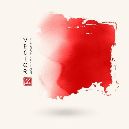 Ink brush stroke on white background. Japanese style. Vector illustration of grunge stains