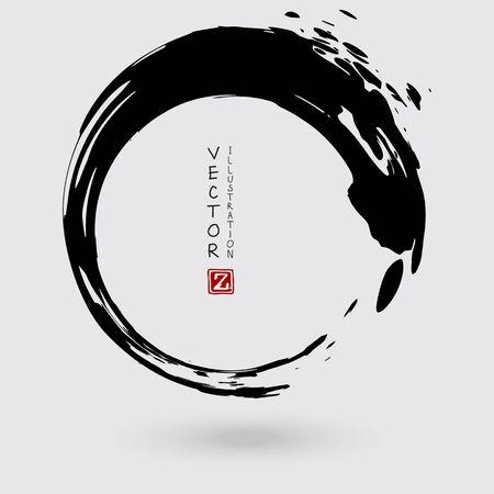 Vector ink shape. Circle element. Round brush stroke. Icon, Logo, Banner design. Logo