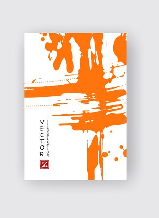 Orange ink brush stroke on white background. Japanese style. Vector illustration of grunge stains
