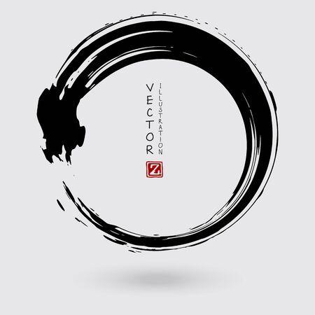 Vector ink shape. Circle element. Round brush stroke. Icon, Banner design. Vector Illustration