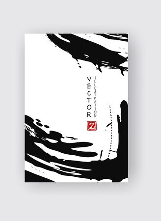 Ink brush stroke background. Japanese style. Vector illustration of grunge strip stains. Vector wave brushes illustration.