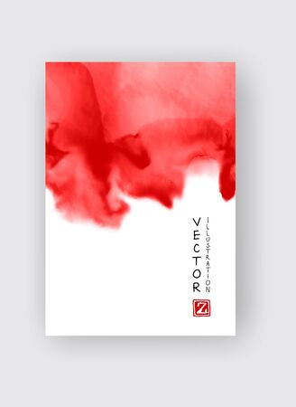Red abstract design. Ink paint on brochure, Monochrome element isolated on white. Grunge banner paints. Simple composition. Liquid ink. Background for banner, card, poster, identity,web design. Illustration