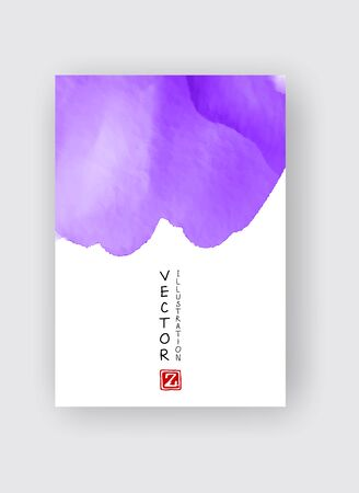 Blue abstract design. Ink paint on brochure, Monochrome element isolated on white. Grunge banner paints. Simple composition. Liquid ink. Background for banner, card, poster, identity,web design. Banque d'images - 138352725