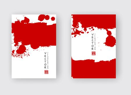 Red ink brush stroke on white background. Japanese style. Vector illustration of grunge stains