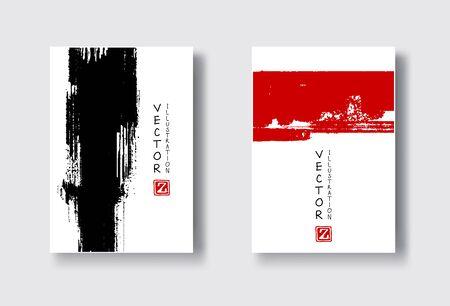 red black ink brush stroke on white background. Japanese style. Vector illustration of grunge wave stains.Vector brushes illustration.