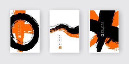 Orange black ink brush stroke on white background. Japanese style. Vector illustration of grunge abstract stains