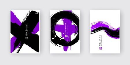 Purple black ink brush stroke on white background. Japanese style. Vector illustration of grunge abstract stains