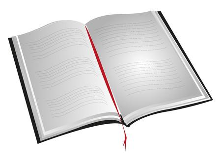 책 공개 시험