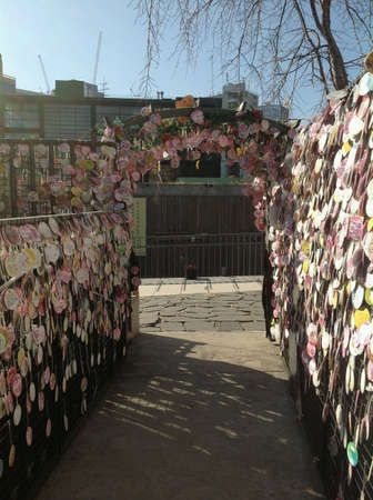 wish: Love street Stock Photo