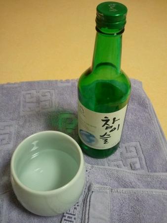 korean sake. Stok Fotoğraf