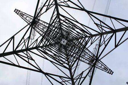 Electricity pylon Imagens - 7547494