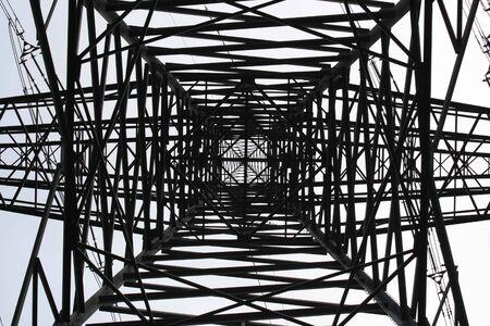 Electricity pylon Imagens - 7547477